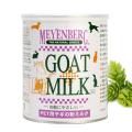 メインバーグ ヤギミルク 340g