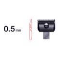 スピーディクバリカン 共通替刃0.5mm(お取り寄せ商品)