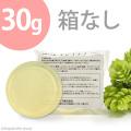 キレイナノ ベビー石鹸 30g