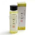 酸化しない特許製法 鮪の油 (まぐろのオイル) (天然国産)