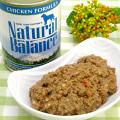 ナチュラルバランス チキン&ブラウンライス缶