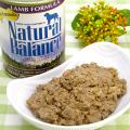 ナチュラルバランス ラム&ブラウンライス缶