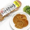 北海道直送 健康おやつ 鶏とさかせんべい 8枚