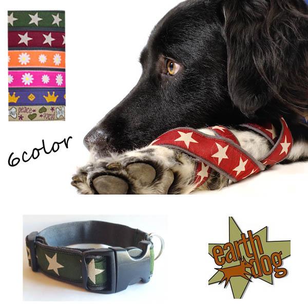 【earthdog・アースドッグ】 デコラティブヘンプ(麻)カラー 首輪Lサイズ 大型犬用