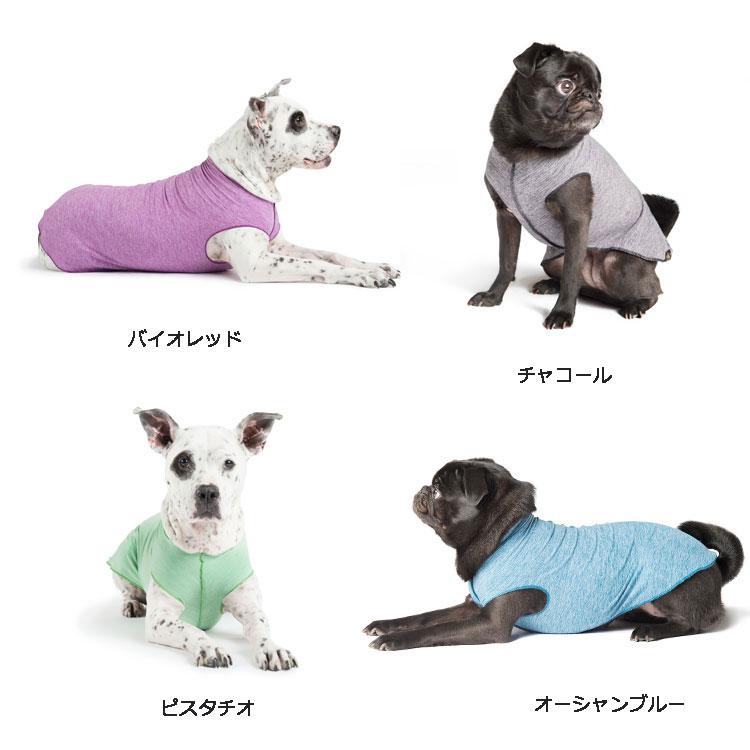98%紫外線を防止!サンシールドTシャツ サイズ10サイズ12(小型犬サイズ)