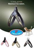 PRATIKO・プラティコ ハーネスクリップ 超小型〜中型犬用 (チワワ、ティーカッププードル、ヨーキー)サイズ1.5
