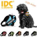 送料無料: JULIUS K9・ユリウスK9 IDCハーネス Miniサイズ(参考犬種:ビーグル、柴犬等