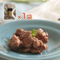 【鹿肉のやわらか煮・レトルト】  70g 天然鹿肉100% 犬猫用