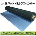 塩化ビニール水玉マット ミルクラベンダー 厚み1.6mmx幅100cmx長さ10m【巻き】