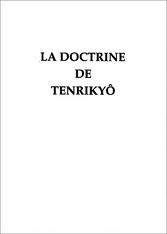 天理教教典 (フランス語)