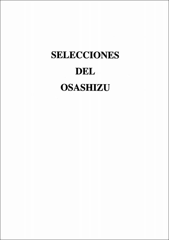 おさしづ抄 (スペイン語)