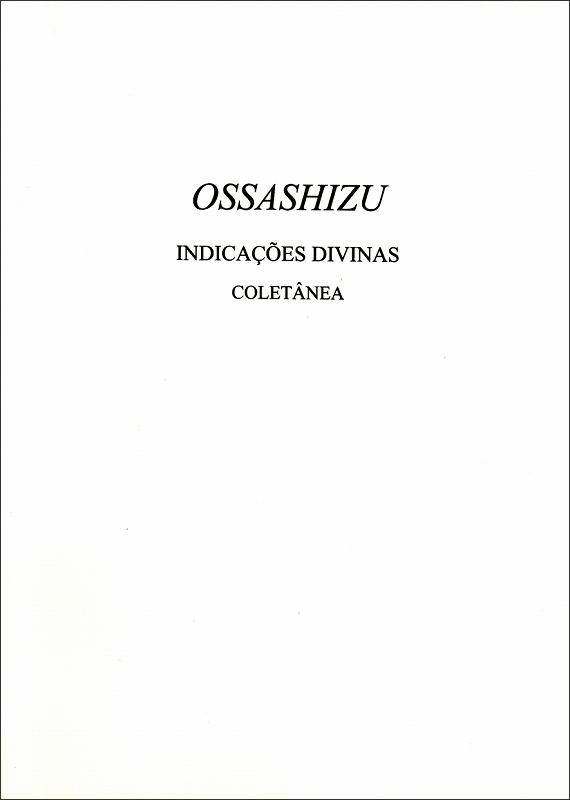 おさしづ抄 (ポルトガル語)