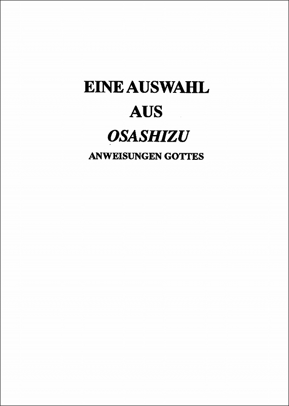 おさしづ抄 (ドイツ語)