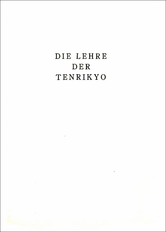 天理教教典 (ドイツ語)