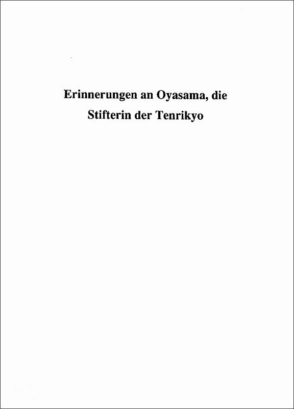 稿本天理教教祖伝逸話篇 (ドイツ語)