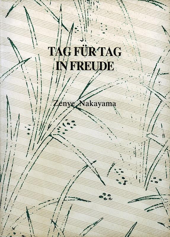 喜びの日々 (ドイツ語) 表紙