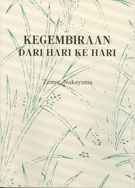 喜びの日日 (インドネシア語)