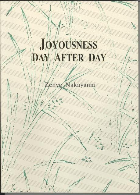 喜びの日日 (英語)