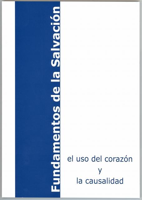 おたすけの心得 (スペイン語)