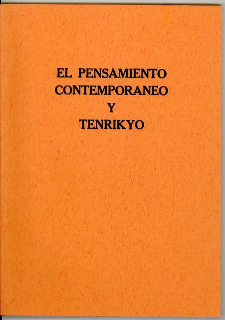 現代思潮と天理教 (スペイン語)