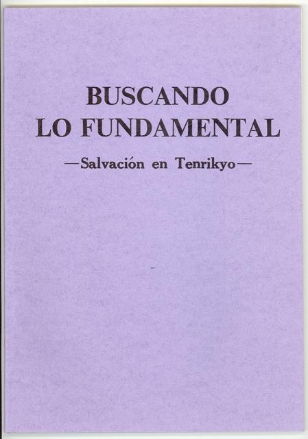 根源的なるものを求めて (スペイン語)