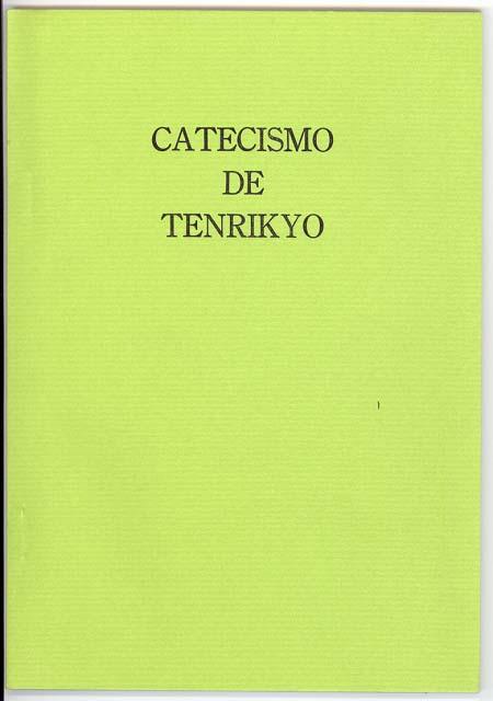 信仰問答 (スペイン語)