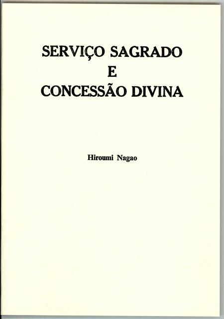 つとめとさづけ (ポルトガル語)