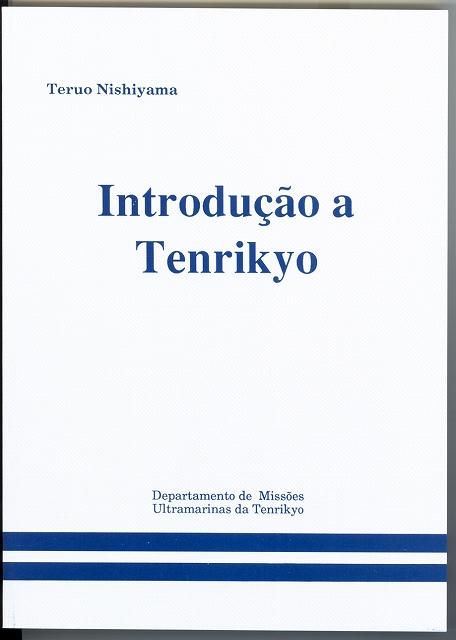 天理教入門 (ポルトガル語)