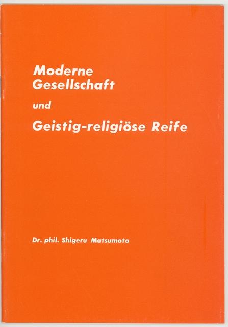 現代社会と人間の成人 (ドイツ語)