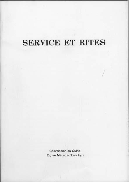 おつとめ及び祭儀式 (フランス語)