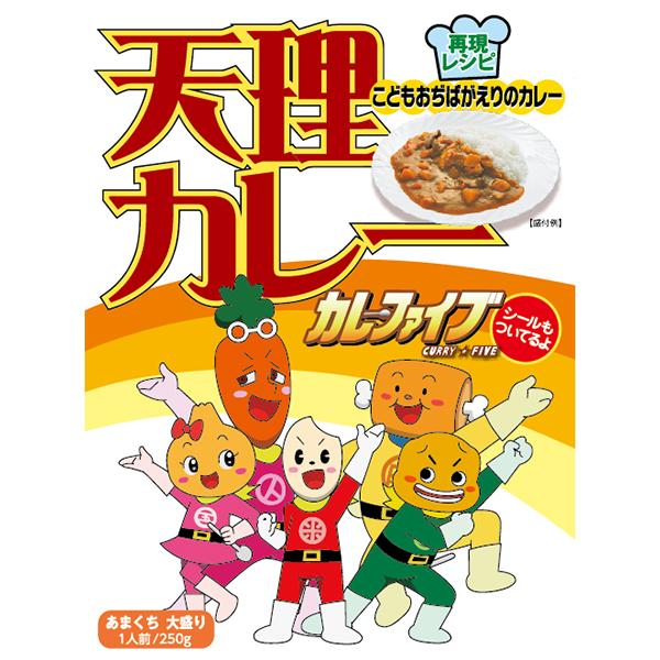 天理カレー (レトルト食品)