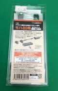 ネコパブ/NEKO-2/モハ80(アクラス)用 動力化キット(1輌分入)