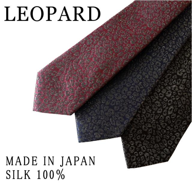 ネクタイ 豹柄 ラメ シルク 日本製 3サイズ 送料無料