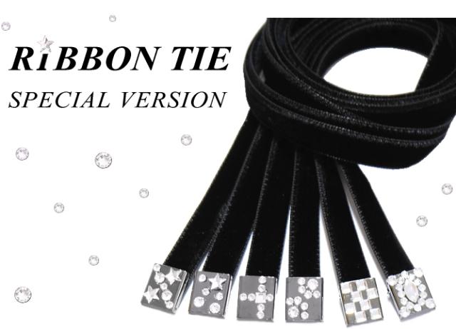 限定デザイン リボンタイ スワロフスキー付 無地 細幅 ショート ブラック 日本製