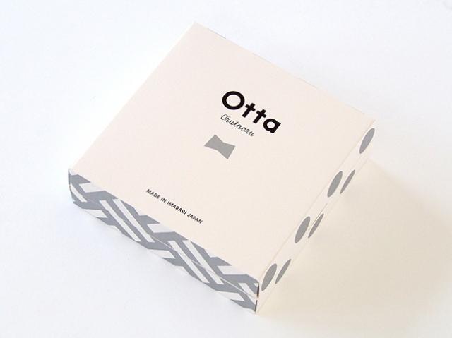 今治 タオル Otta 専用 ギフトボックス 1~4枚収納