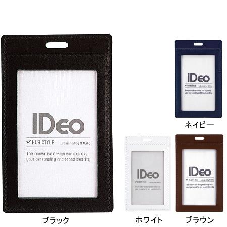 【IDeo HUBSTYLE】ネームカードケース・縦