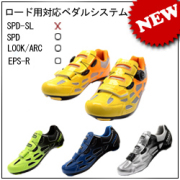 ���ä�����SPD�?�� �������륷�塼���ڼ�ž�� ����ݥ� ���Ƥ� ����������塼�� �� shoes�� �������