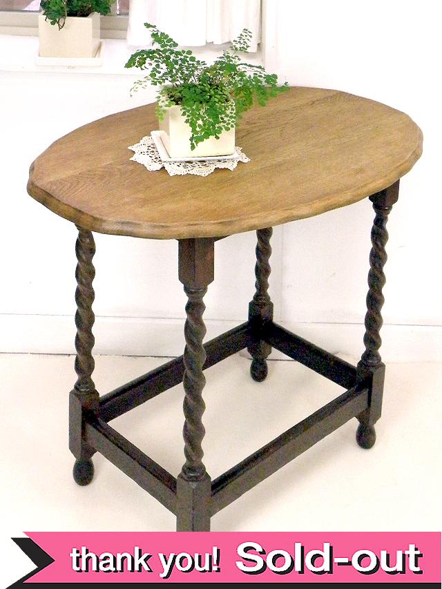 1950年代:ツイストの足が優雅♪珍しいパインとオークの英国のサイドテーブル
