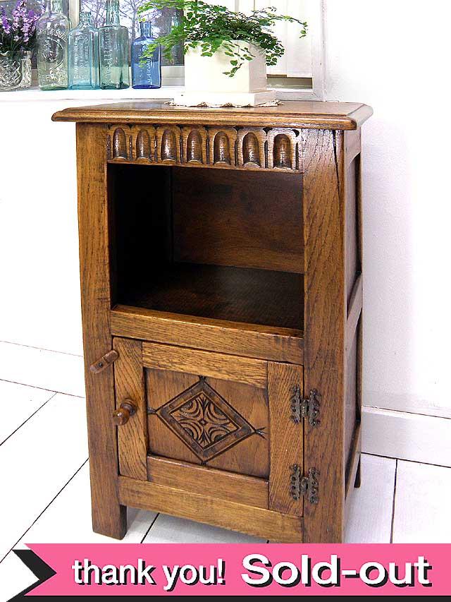 <英国アンティーク家具>1930年代:いいお味になったぶ厚い無垢のオールドオークのチェスト