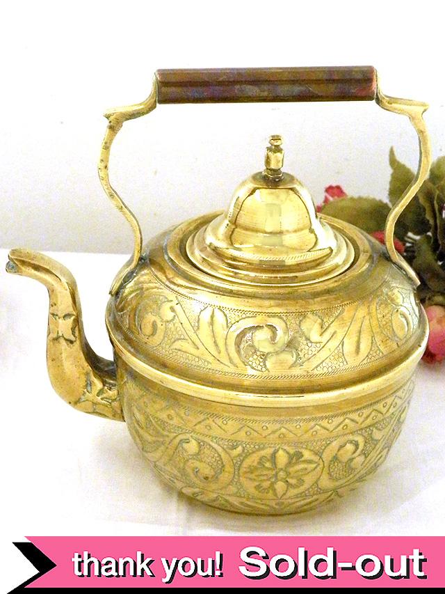 1920年代:素晴らしく優雅なお花たちの真鍮と銅のまあるいアンティークケトル