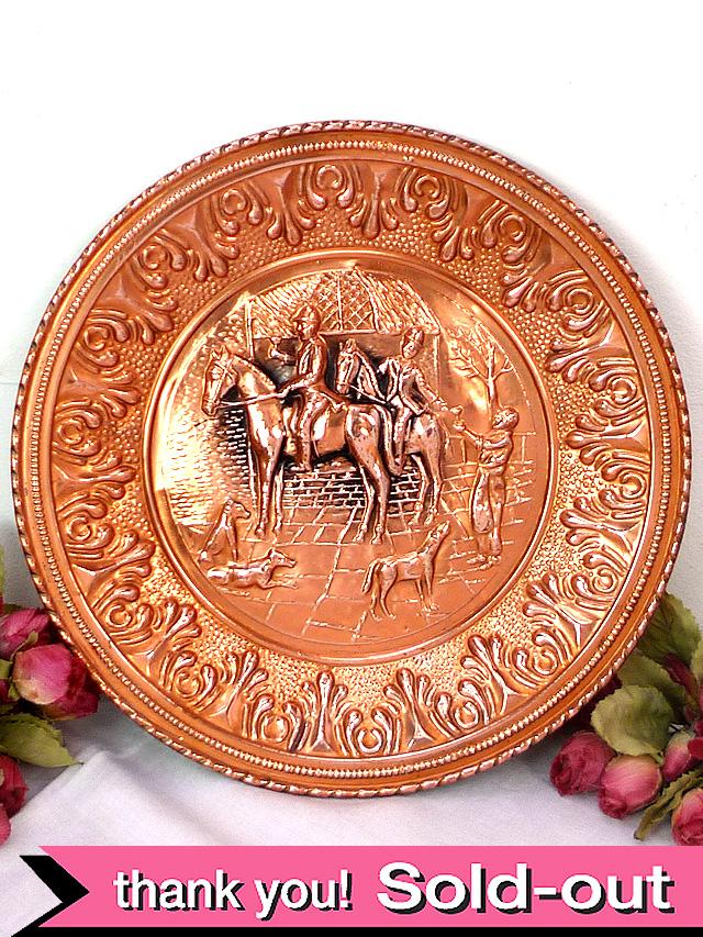 1930年代:珍しい銅細工♪狩を楽しむ人たちの英国アンティークのとても大きな飾り皿