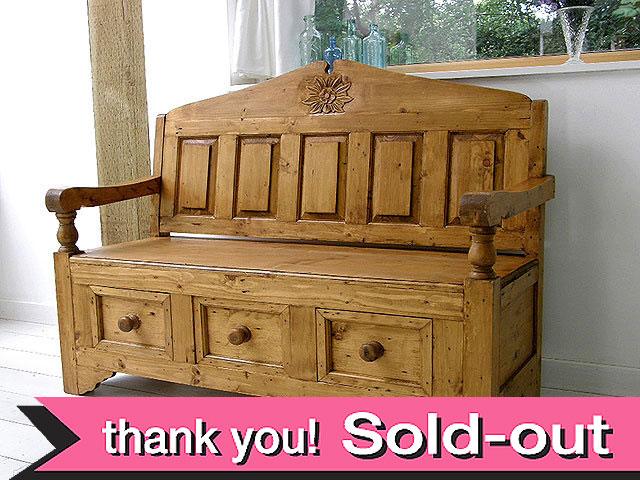 ff-af3300-0807-130 _sold