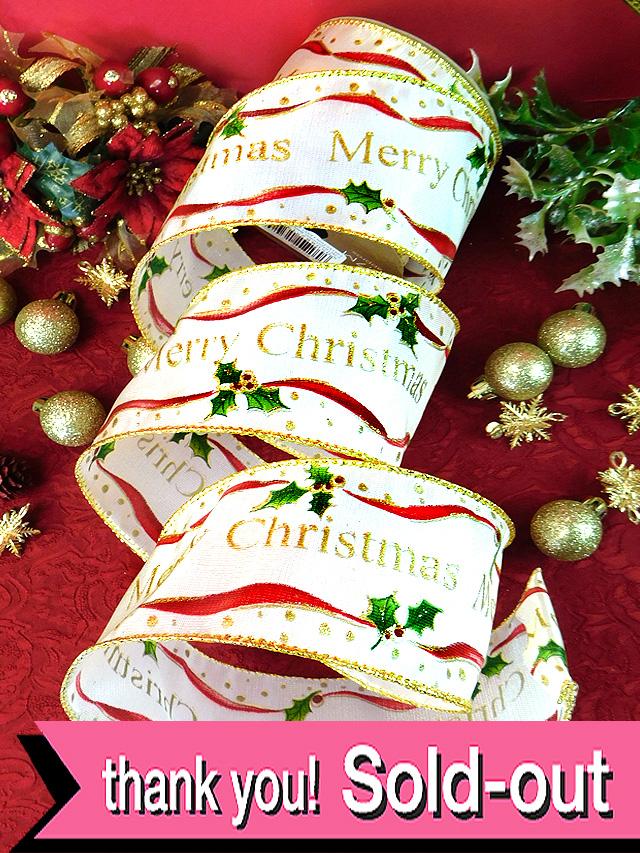 <英国クリスマス・リボン>2.7m!ヒイラギの葉の幅広デコレーション・リボン
