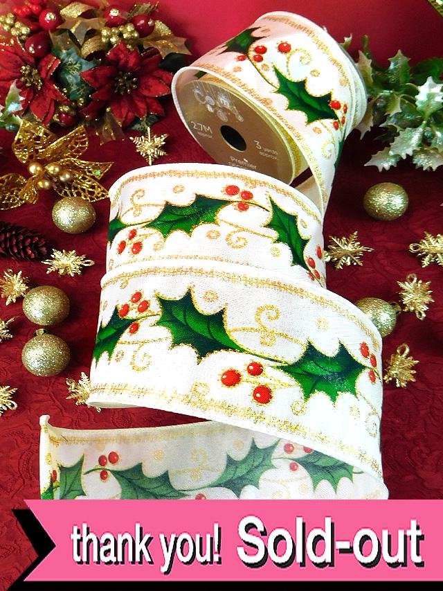 <英国クリスマス・リボン>2.7m!ヒイラギの葉と金色の幅広デコレーション・リボン