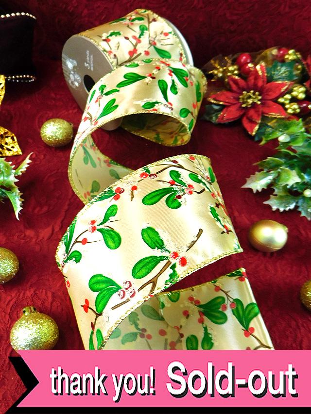 <英国クリスマス・リボン>豪華な金糸と赤い実の幅広デコレーション・リボン「2.7m」