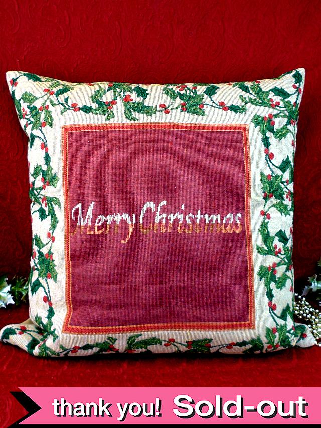 <英国流クリスマス>優雅なヒイラギたち♪美しいゴブラン織りのクッション