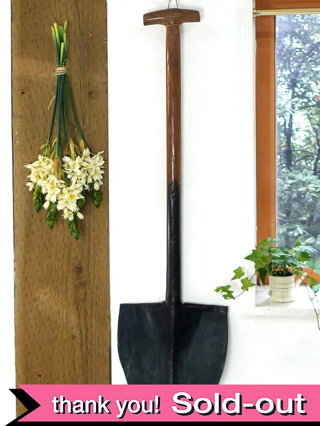 <英国アンティーク農具>1910年代:エドワーディアン時代♪アイアンと木の大きなガーデンスコップ