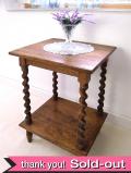 1910年代:珍しいハンドメイドツイスト♪英国アンティークオークのサイドテーブル