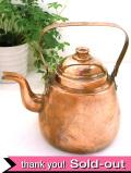 <フィンランド製>1920年代:北欧デザイン♪すべてが銅でつくられた貴重なコッパーケトル