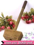 <英国アンティーク農具>1920年代:いいお味になった無垢の木製のアンティーク・ハンマー
